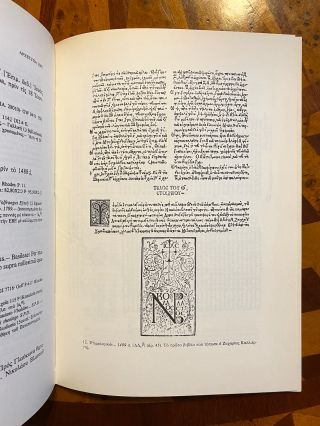 INCUNABULA REFERENCE - GREECE]. Catalogue of incunabula of the National Library of Greece....